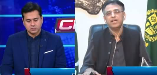 Clash with Imran Khan (Asad Umar Exclusive Interview) - 3rd May 2021