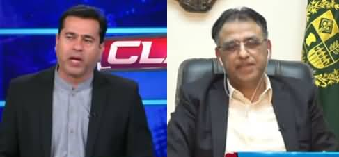 Clash with Imran Khan (Asad Umar Exclusive Interview) - 9th February 2021