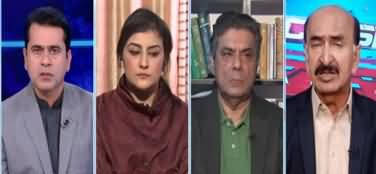 Clash with Imran Khan (Azadi March Aur Opposition) - 17th October 2019