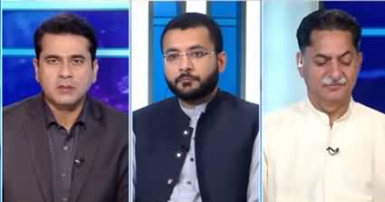 Clash with Imran Khan (Big Changes in Ministries) - 30th September 2019