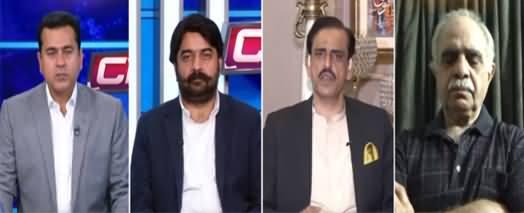 Clash with Imran Khan (Bilawal Aur Maryam Mein Mahaz Arai) - 23rd March 2021