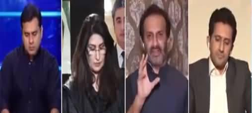 Clash with Imran Khan (Blame Game Against Pakistan) - 9th August 2021