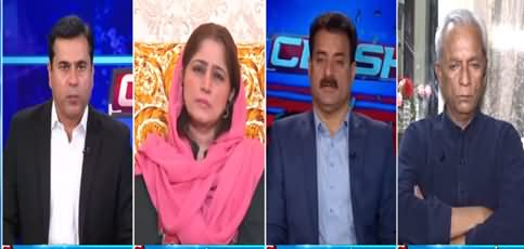 Clash with Imran Khan (Can PDM Topple Govt By Resigning) - 7th December 2020