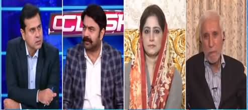 Clash with Imran Khan (Can PPP, PMLN Bring No Confidence Move?) - 10th August 2021