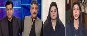 Clash with Imran Khan (Coronavirus & Lockdown) - 24th March 2020