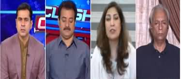 Clash with Imran Khan (Corruption Allegations on Govt) - 14th July 2020