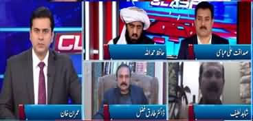 Clash with Imran Khan (Countrywide Lockdown?) - 11th November 2019