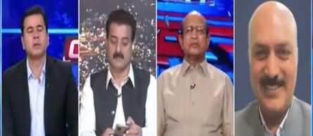 Clash with Imran Khan (Cricket, Nawaz Sharif's Property Confiscation) - 21st September 2021