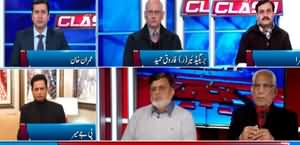 Clash with Imran Khan (Criticism on Paragraph 66 of Judgement) - 19th December 2019
