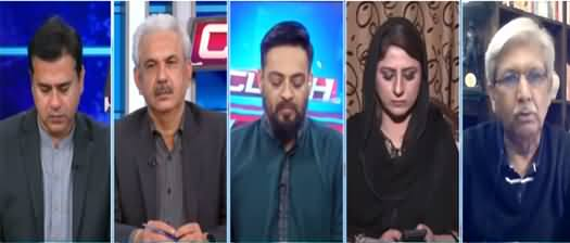 Clash with Imran Khan (Daska By-Election Declared Null) - 25th February 2021