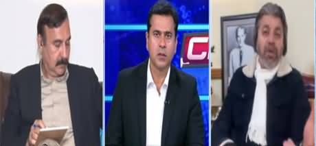 Clash with Imran Khan (Daska By-Election, Senate Elections) - 22nd February 2021