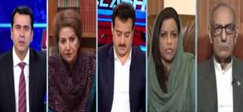 Clash with Imran Khan (Deal Ya Dheel?) - 19th November 2019