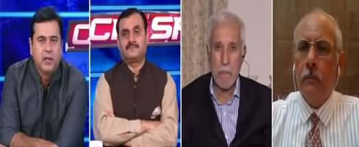 Clash with Imran Khan (DG ISI Appointment) - 12th October 2021