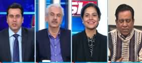 Clash with Imran Khan (Differences in PMLN) - 16th January 2020