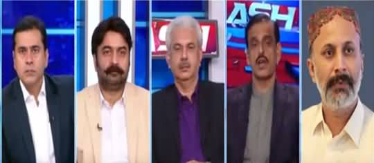 Clash with Imran Khan (Differences in PMLN, Electoral Reforms) - 22nd September 2021
