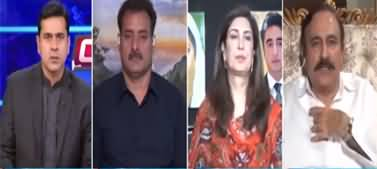 Clash with Imran Khan (Dual Nationality Issue) - 20th July 2020