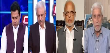 Clash with Imran Khan (Electronic Voting, Afghanistan) - 14th July 2021