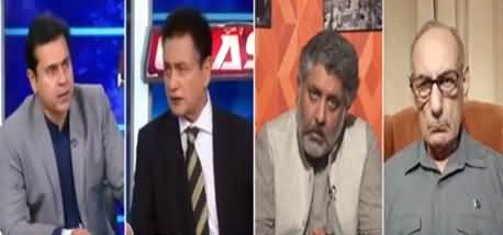 Clash with Imran Khan (Expected Civil War in Afghanistan) - 29th July 2021