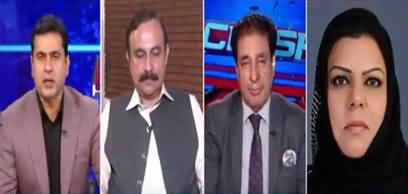 Clash with Imran Khan (Fazlur Rehman, Shahbaz Sharif Meeting) - 25th August 2020