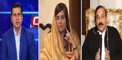 Clash with Imran Khan (Gilgit Baltistan Election) - 16th November 2020