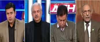 Clash with Imran Khan (Govt Vs Opposition) - 20th February 2020