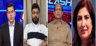 Clash with Imran Khan (Govt Vs Opposition) - 27th July 2020