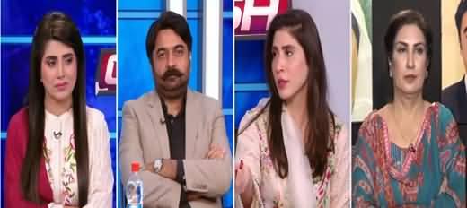 Clash with Imran Khan (Govt Vs Opposition) - 28th June 2021