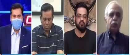 Clash with Imran Khan (Hakumat Ke Naraz Ittehadi) - 18th June 2020