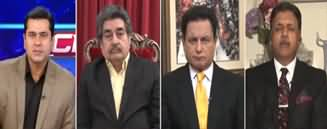 Clash with Imran Khan (How Will Govt Control Inflation) - 13th February 2020