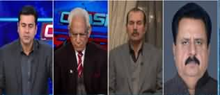 Clash with Imran Khan (Imran Khan Ki Team Mein Fasadi Kaun?) - 6th February 2020