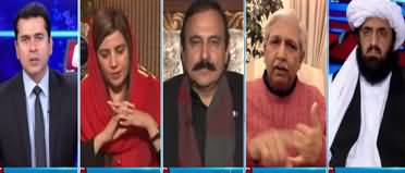Clash with Imran Khan (Is Govt Regretting After Sending Nawaz Abroad) - 25th November 2019
