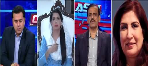 Clash with Imran Khan (Is Shahbaz Sharif Hiding Something?) - 2nd August 2021