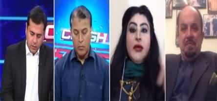 Clash with Imran Khan (Issues of Karachi) - 5th January 2021