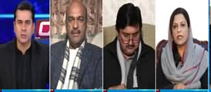 Clash with Imran Khan (Ittehadi Hakumat Se Naraz) - 15th January 2020