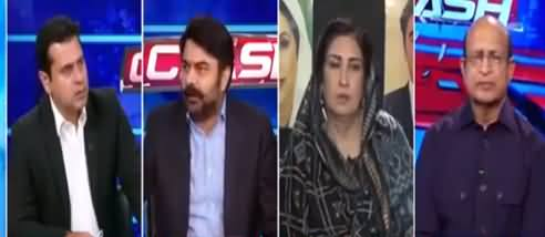Clash with Imran Khan (Jahangir Tareen Group, Other Issues) - 25th August 2021