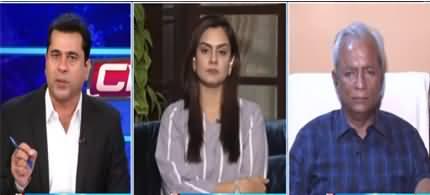 Clash with Imran Khan (Jinsi Tashadad Ka Hal Kia?) - 15th September 2020
