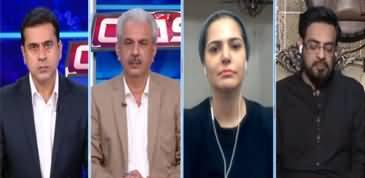 Clash with Imran Khan (Kalbhushan Yadav Controversy) - 23rd July 2020