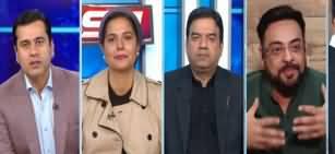 Clash with Imran Khan (Kashmir Kab Azad Hoga?) - 5th February 2020