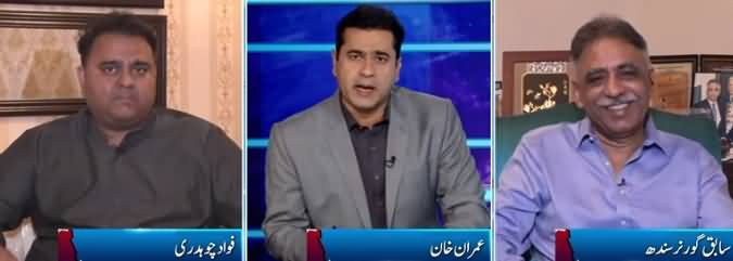 Clash with Imran Khan (Kashmir, Other Issues) - 27th August 2019