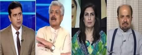 Clash with Imran Khan (Khursheed Shah Ki Giraftari) - 18th September 2019