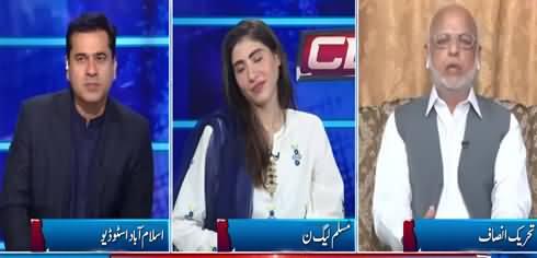 Clash with Imran Khan (Kia Gaali Culture Hai?) - 16th June 2021