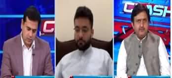 Clash with Imran Khan (Kia Hakumat Khatre Mein?) - 1st July 2020