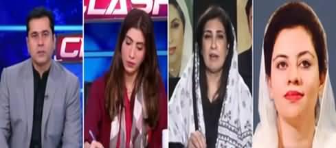 Clash with Imran Khan (Kia Shahbaz Sharif Clean Ho Gaye?) - 29th September 2021