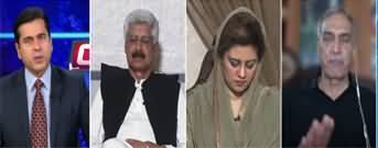 Clash With Imran Khan (Lockdown Extended) - 14th April 2020