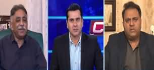 Clash with Imran Khan (Looted Wealth, Other Issues) - 5th December 2019