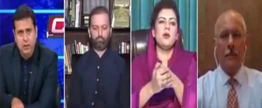 Clash with Imran Khan (Mafahmat Aur Mazahmat) - 1st September 2021