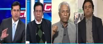 Clash with Imran Khan (Mafiaz Ke Don Kaun?) - 29th January 2020