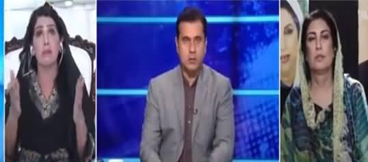 Clash with Imran Khan (Maryam Nawaz Case, Electoral Reforms) - 8th September 2021