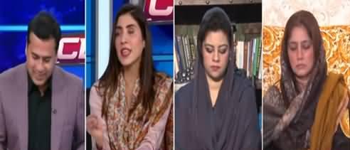 Clash with Imran Khan (Maryam Nawaz Ki Aik Aur Dhamki) - 23rd February 2021