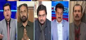 Clash with Imran Khan (Mehngai Kab Khatam Hogi?) - 28th January 2020